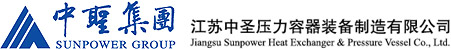 Jiangsu Sunpower Hear Exchanger & Pressure Vessel Co.,Ltd.