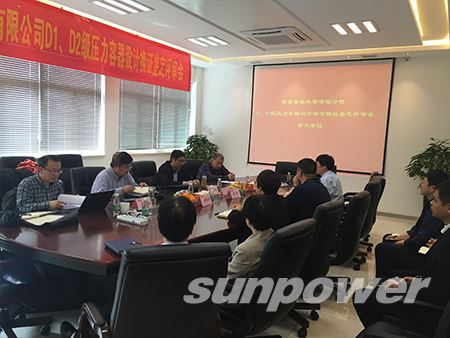 Nanjing Shengnuo successfully re-qualified with D1 and D2 design certificate.